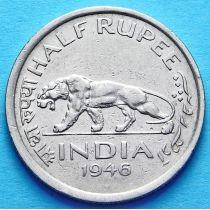 Британская Индия 1/2 рупия 1946-1947 год.