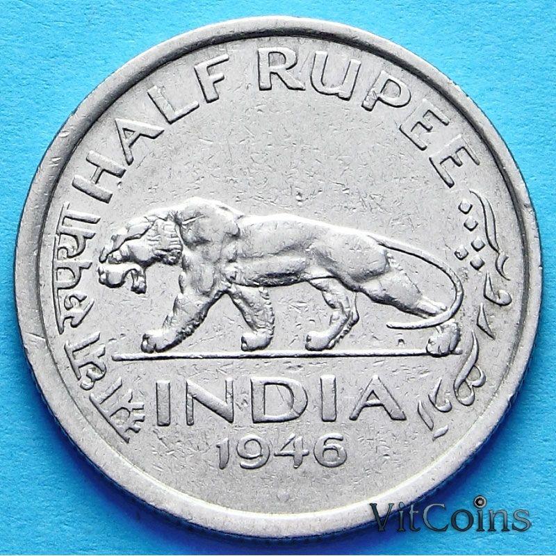 Монета Британской Индии 1/2 рупии 1946 год.