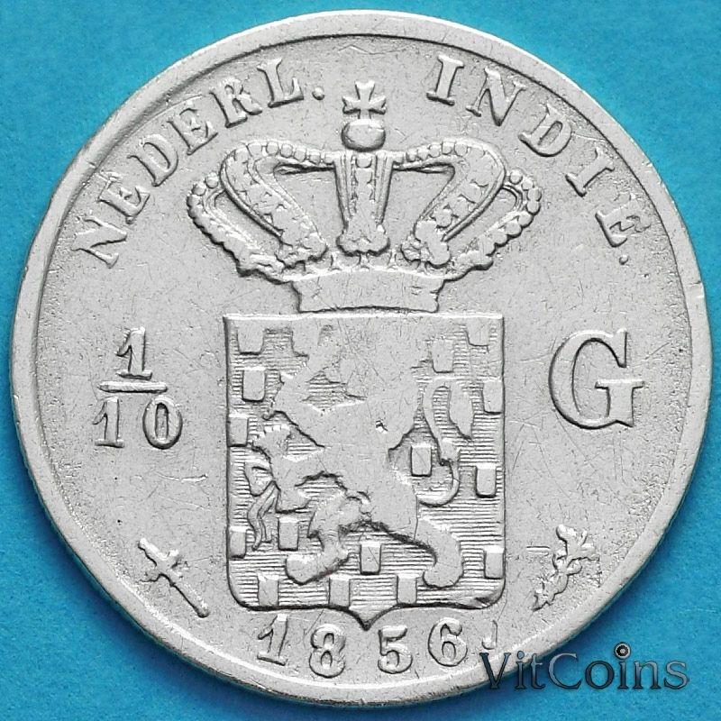 Монета Нидерландская Восточная Индия 1/10 гульдена 1856 год. Серебро.