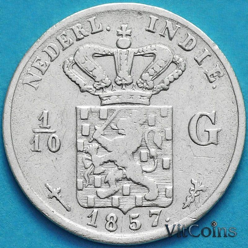 Монета Нидерландская Восточная Индия 1/10 гульдена 1857 год. Серебро.