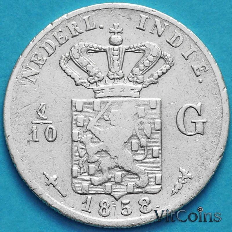 Монета Нидерландская Восточная Индия 1/10 гульдена 1858 год. Серебро.