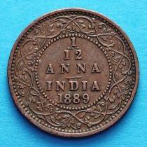 Британская Индия 1/12 анны 1889 год.