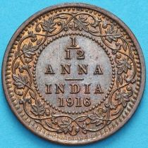 Британская Индия 1/12 анны 1916 год.