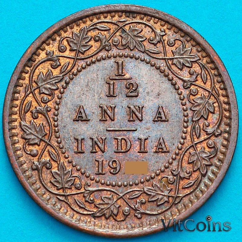 Монета Индии 1/12 анны 1918 год.