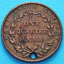Британская Индия 1/4 анны 1835 год. Монета с отверстием.