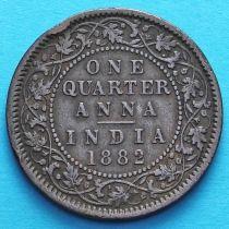Британская Индия 1/4 анны 1882 год.
