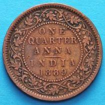 Британская Индия 1/4 анны 1884-1901 год.