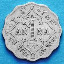 Британская Индия 1 анна 1913 год.
