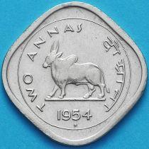 Индия 2 анны 1954 год.
