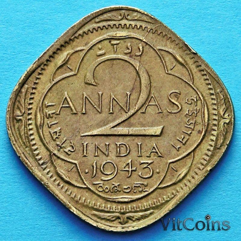 Монета Британской Индии 2 анны 1943 год.