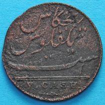 Британская Индия 5 кэш 1803 год.