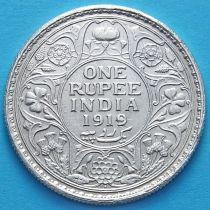 Британская Индия 1 рупия 1919 год. Бомбей. Серебро.