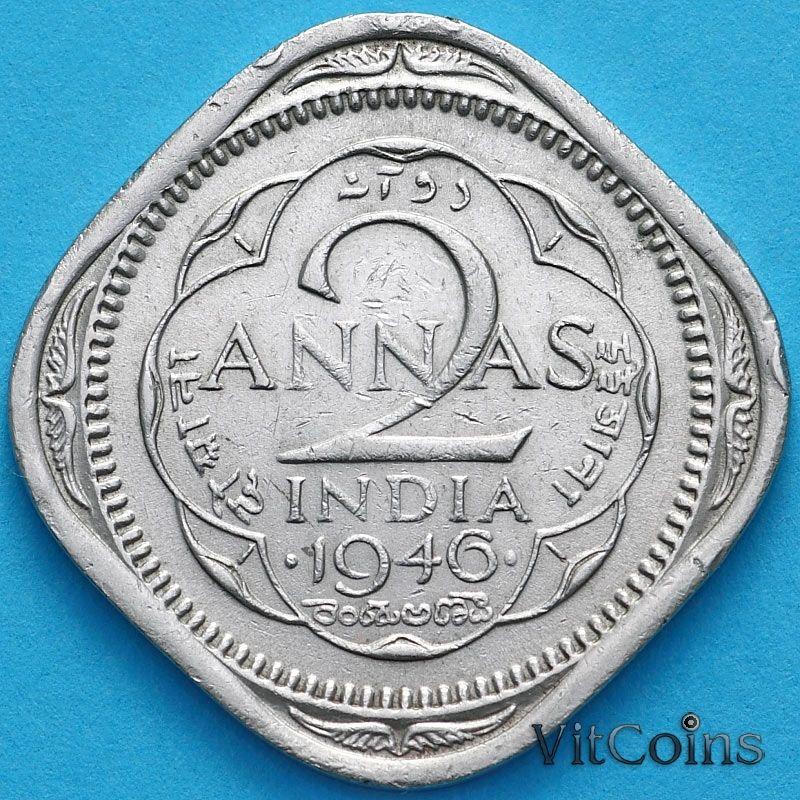 Монета Британская Индия 2 анны 1946 год. Бомбей.