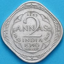 Британская Индия 2 анны 1946 год. Калькутта.