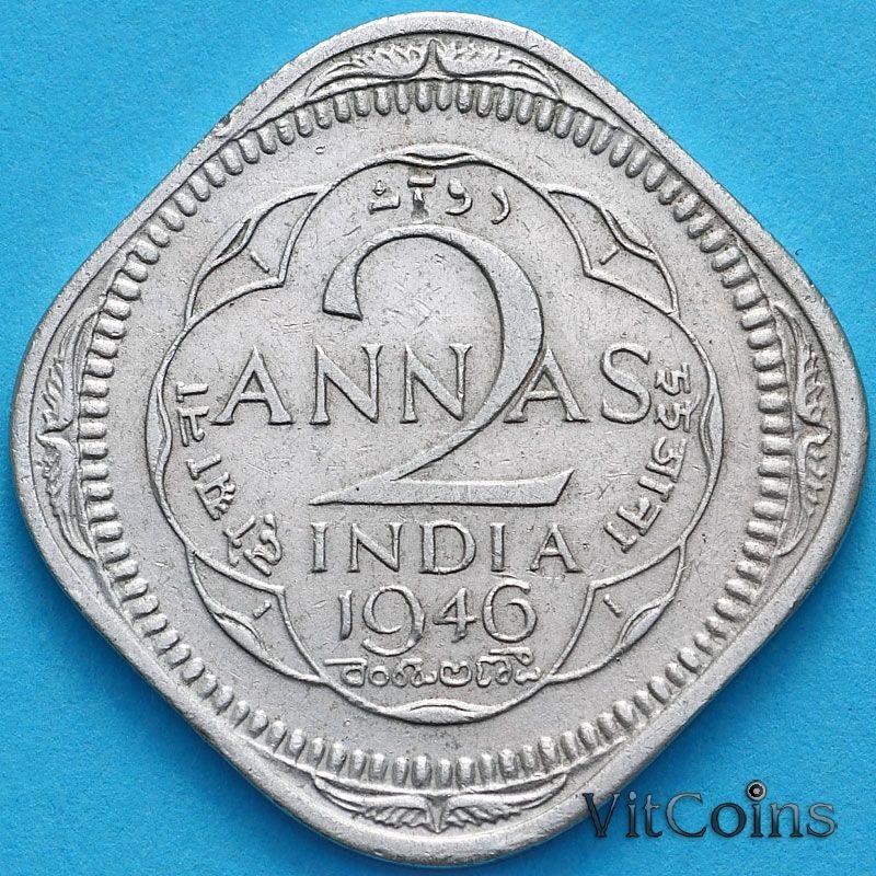 Монета Британская Индия 2 анны 1946 год. Калькутта.