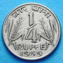 Индия 1/4 рупии 1954-1956 год.