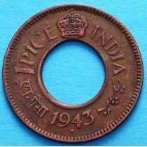 Британская Индия 1 пайс 1943 год. Малая корона.