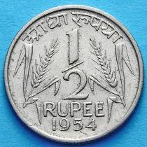 Индия 1/2 рупии 1954, 1956 год.