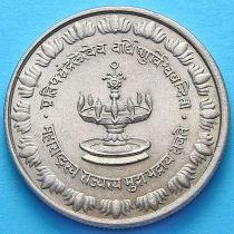 Индия монетовидный жетон 1960 год.