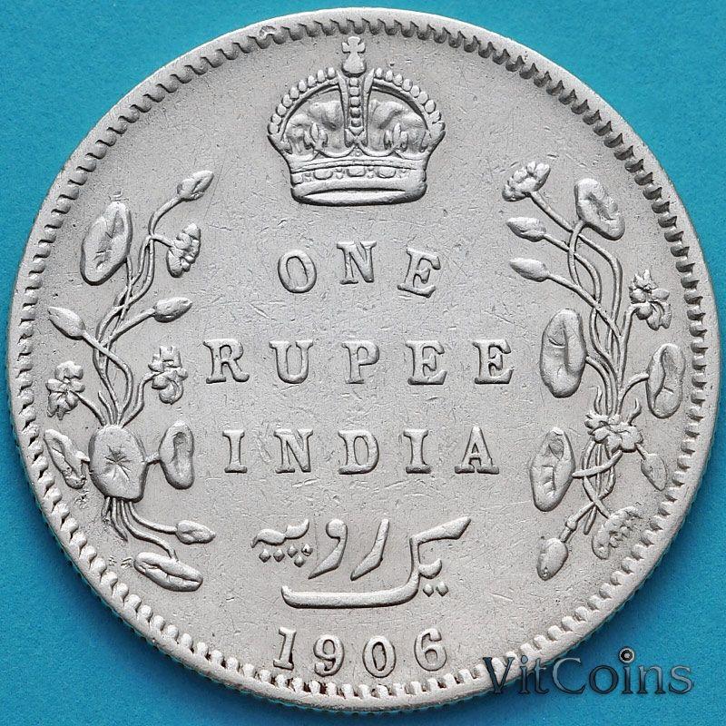 Монета Британской Индии 1 рупия 1906 год. Бомбей. Серебро.