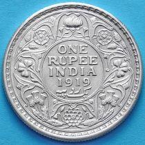 Британская Индия 1 рупия 1919 год. Серебро.