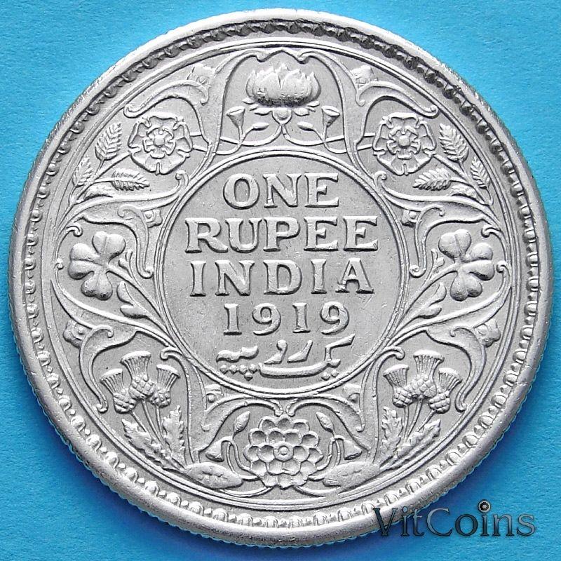 Монета Британской Индии 1 рупия 1919 год. Серебро.