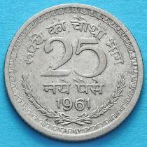 Индия 25 новых пайс 1961-1963 год.