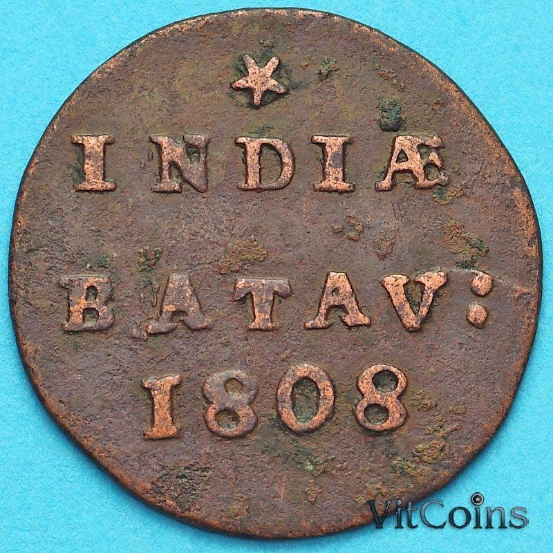 Монета Нидерландской Индии (Батавия) 1/32 гульдена 1808 год.