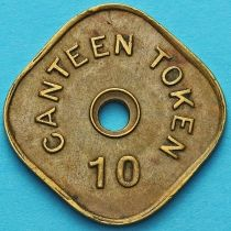 Индия, жетон для работников монетного двора Бомбея. Номинал 10 единиц.