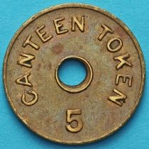 Индия, жетон для работников монетного двора Бомбея. Номинал 5 единиц.
