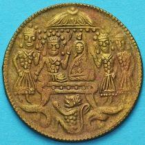 Индия, жетон, храмовая рупия.
