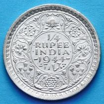 Британская Индия 1/4 рупии 1944 год. Серебро