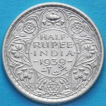 Британская Индия 1/2 рупии 1939 год. Серебро
