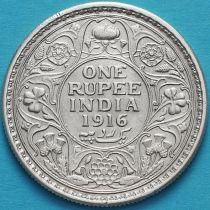 Британская Индия 1 рупия 1916 год. Калькутта. Серебро.