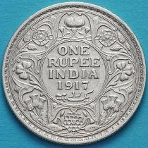 Британская Индия 1 рупия 1917 год. Бомбей. Серебро.