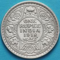 Британская Индия 1 рупия 1918 год. Калькутта. Серебро.