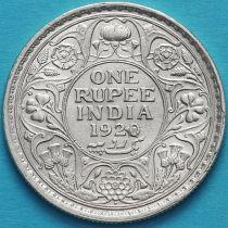 Британская Индия 1 рупия 1920 год. Бомбей. Серебро.
