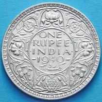 Британская Индия 1 рупия 1940 год. Серебро. Георг VI.
