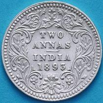 Британская Индия 2 анны 1893 год. Серебро.