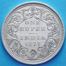 Британская Индия 1 рупия 1877 год. Виктория. Серебро.