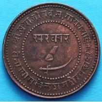 Индия 2 пайса 1891, VS 1948 год, княжество Барода.