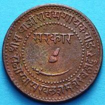 Индия 1 пайс 1942 год, VS1885, княжество Барода.