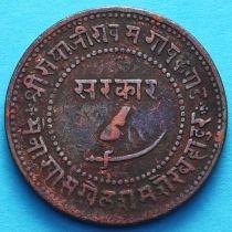 Индия 2 пайса 1946 год, VS1889, княжество Барода.