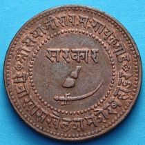 Индия 2 пайса 1946/5 год, VS1889, княжество Барода.