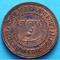Индия 2 пайса 1948 год, VS1891, княжество Барода.