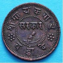 Индия 1 пай 1949 год, VS1892, княжество Барода. Широкие буквы.