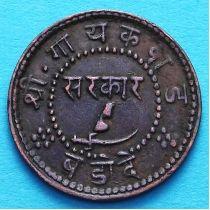 Индия 1 пай 1949 год, VS1892, княжество Барода. Узкие буквы.