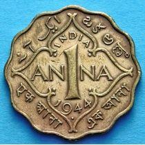 Британская Индия 1 анна 1942-1944 год.