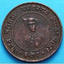 Индия 1/2 анны 1935 год, VS 1992, княжество Индор.