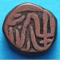 Индия 1 пайс 1759-1806 год, конфедерация Маратха №1
